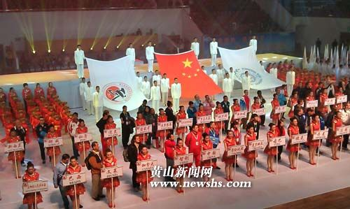 Ceremonia Inauguracion 5 Mundial China 3.jpg